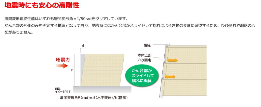 image_sd5
